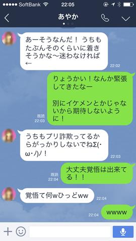 IMG_0472