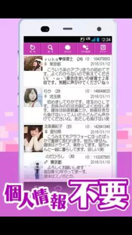 Screenshot_2016-08-28-16-56-08