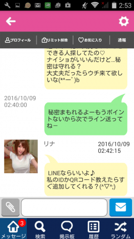 screenshot_2016-10-10-02-53-38