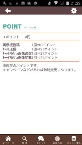 screenshot_2016-10-30-21-32-02