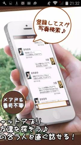 screenshot_2016-10-30-21-32-29