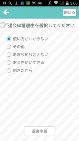 screenshot_2016-12-22-03-06-54